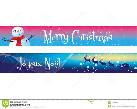 christmas banners  blue  pink royalty  stock photography image