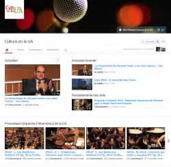 imágenes uñas artisticas promoci 211 n cultural memoria universidad de alicante 2012 13