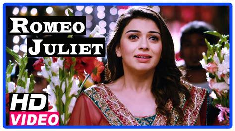 theme music of romeo juliet tamil movie romeo juliet tamil movie climax scene jayam ravi and