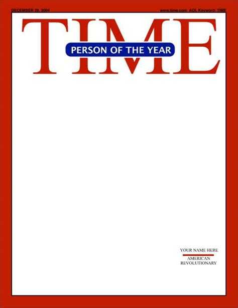 time magazine template aplg planetariums org