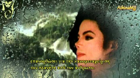 michael jackson biography greek michael jackson the greatest humanitarian greek subtitles