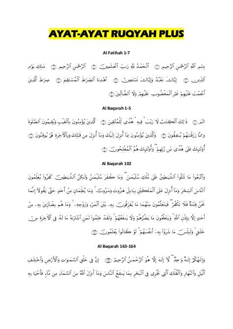 ayat ayat cinta 2 ending ayat ayat ruqyah plus
