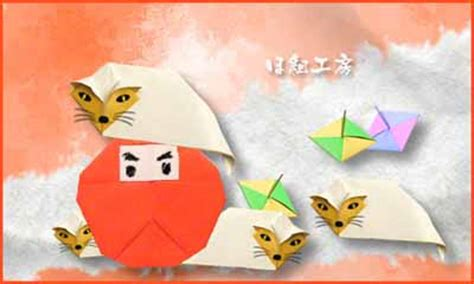 daruma san in japan japanese and culture 01 origami