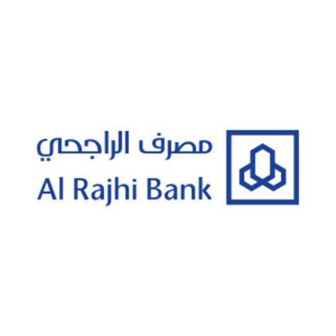 The Graduate Development Program (GDP) Job in Riyadh   Al
