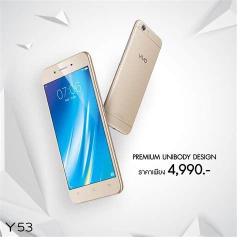 For Vivo Y53 android เป ดต วน องเล กตระก ล y ส ดค มก บ vivo y53