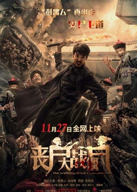 china film list zombie movies and tv series china movies hong kong