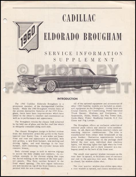 online auto repair manual 2000 cadillac eldorado regenerative braking cadillac eldorado repair manual 2000