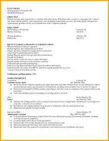 Assistant Resume Skills Exles by 11 Assistant Resume Skills Data Analyst Resumes