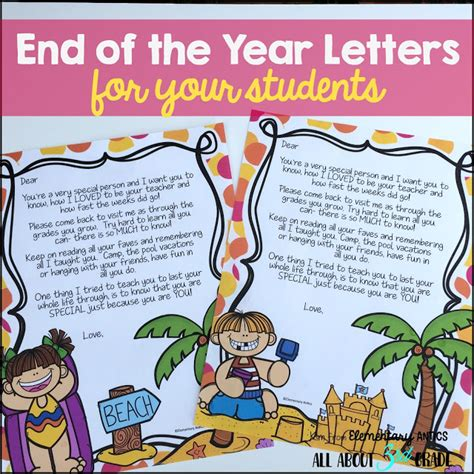 Parent Letter End Of Year End Of The Year Gifts For Students Teachers All About 3rd Grade
