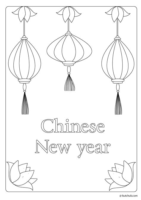 new year activities for preschoolers 2015 new year informations crafts and activities for