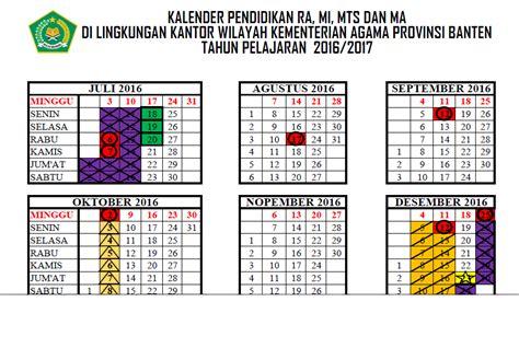 Kalender 2018 Kementerian Agama Kalender 2018 Kementerian Agama 28 Images Kalender