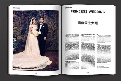design magazine sweden 北欧时间 2013 www johanbarrett com