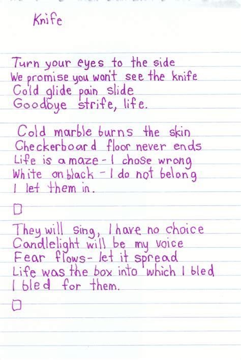 apple of my eye lyrics lyric lyrics to apple of my eye lyrics to or lyrics to