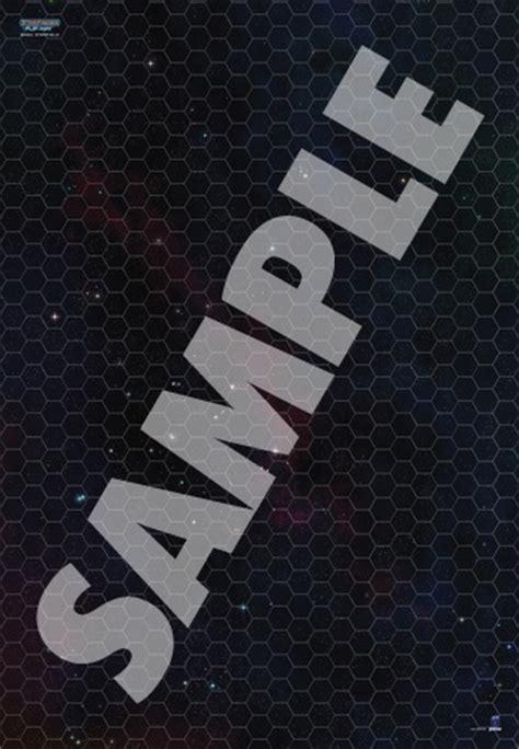 starfinder flip mat starship books paizo starfinder flip mat basic starfield