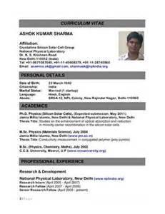 Bioinformatics Resume Sample general bioinformatics resume tips