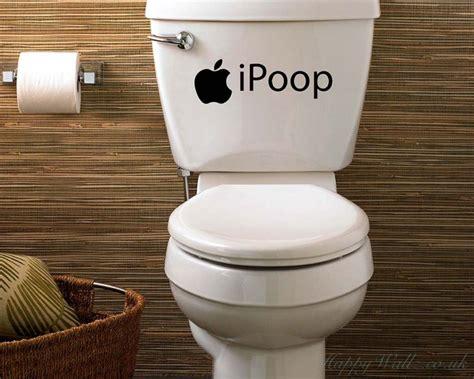 Motivational Wall Stickers i poop funny vinyl sticker bathroom toilet seat