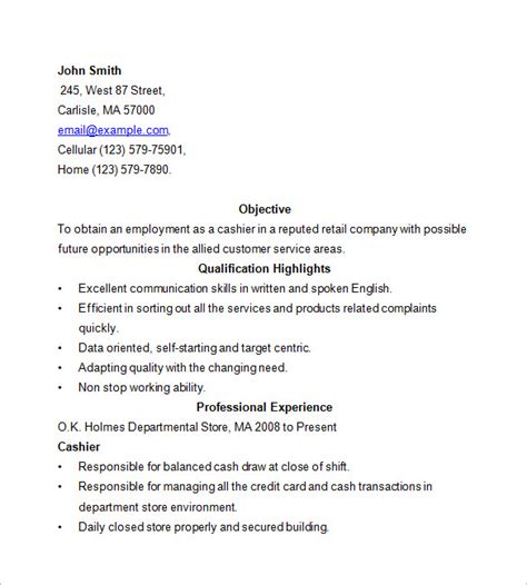 pattern making job description cashier resume sle musiccityspiritsandcocktail com