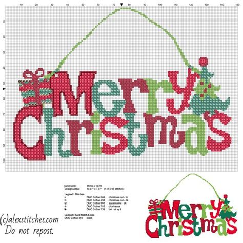 cross stitch pattern generator text colorful merry christmas text present and tree door hanger