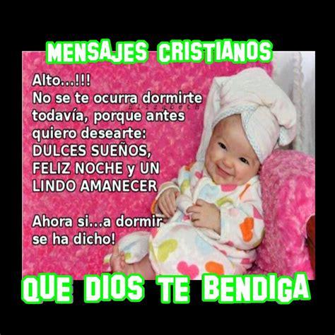 imagenes de buenas noches mensajes cristianos mensaje de buenas noches youtube