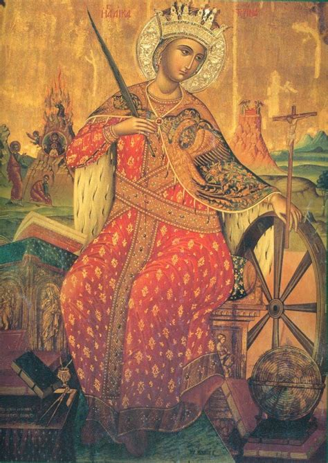 St Chaterine 50 of grace and st catherine the great martyr