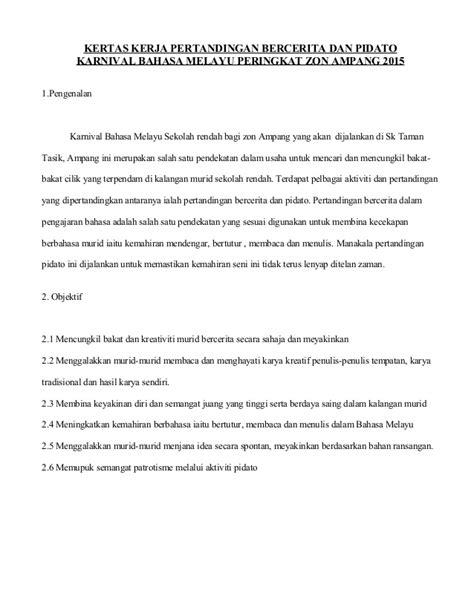 format apa kertas kerja kertas kerja karnival bahasa melayu peringkat zon ang