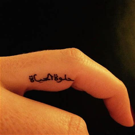 arabic tattoos that went horribly wrong