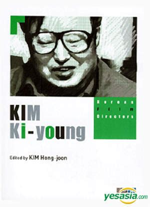 biography text about ki hajar dewantara yesasia korean film director biography kim ki young