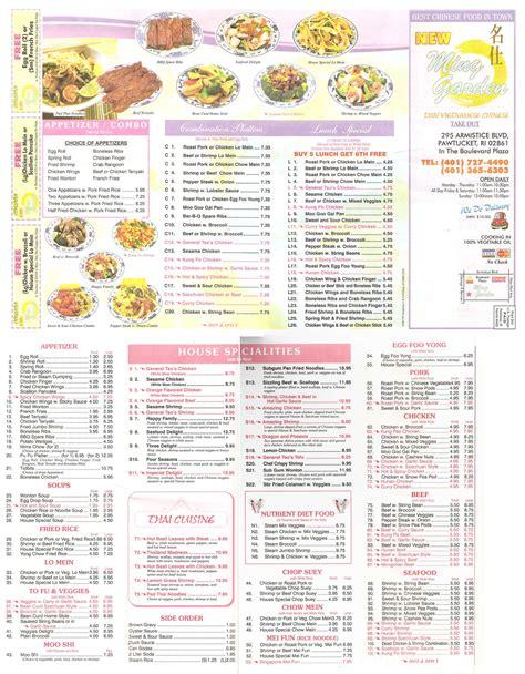 ming garden menu menu for ming garden pawtucket