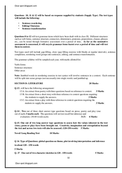 Letter For 9th Class 9th sa2 cbse sle paper