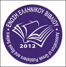 european publishing associations on geo blocking and ebooks