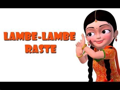 lambe lambe raste...by aditi sharma | punjabi little girl