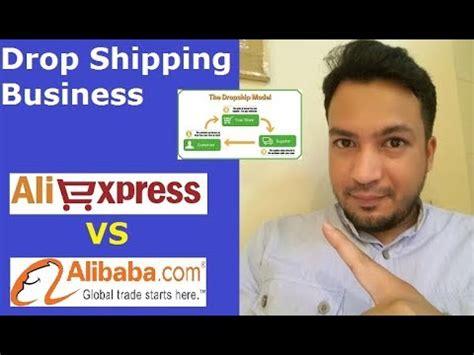 aliexpress vs alibaba drop shipping from aliexpress vs alibaba in urdu youtube