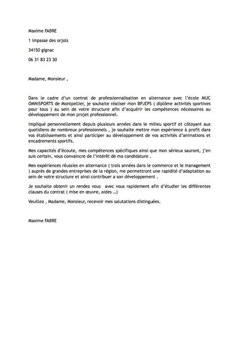 Lettre De Motivation Entreprise Evenementiel Cros Languedoc Roussillon Offres D Emplois Offres De Stages Candidatures