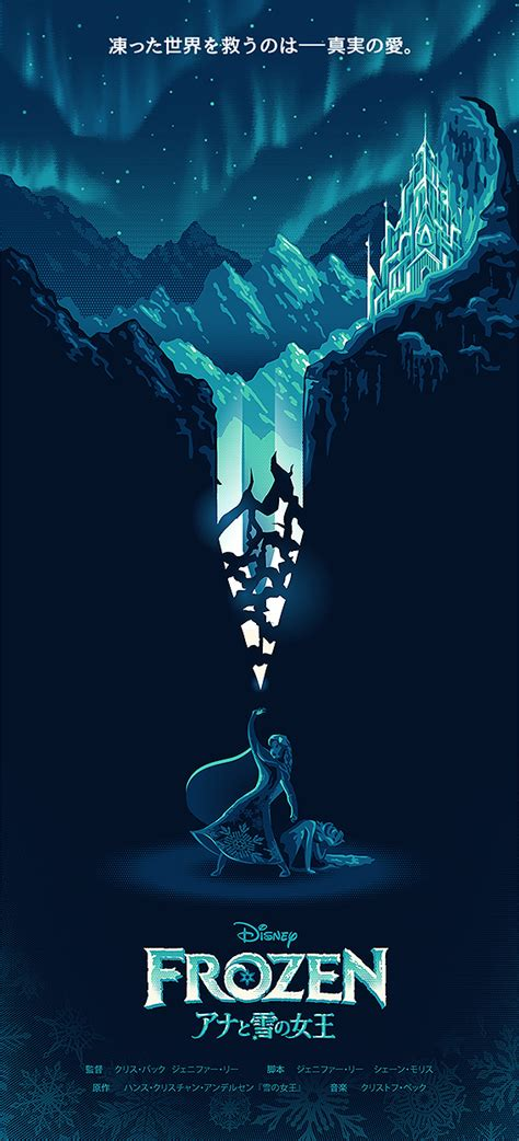 frozen film poster frozen film poster fan made by hyperlixir on deviantart