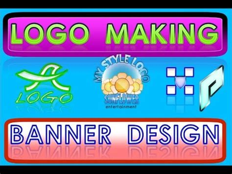 aaa logo tutorial video best logo banner designing software aaa logo