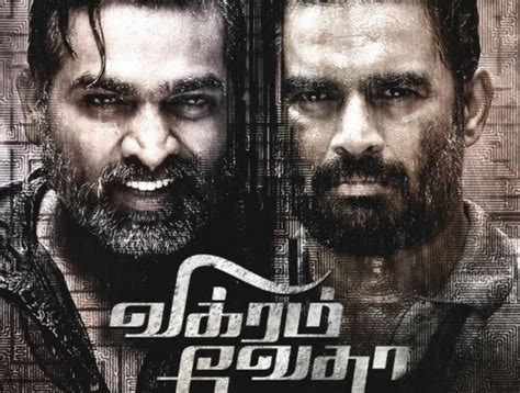 download mp3 from vikram vedha download tamil songs free tamil music hits latest tamil