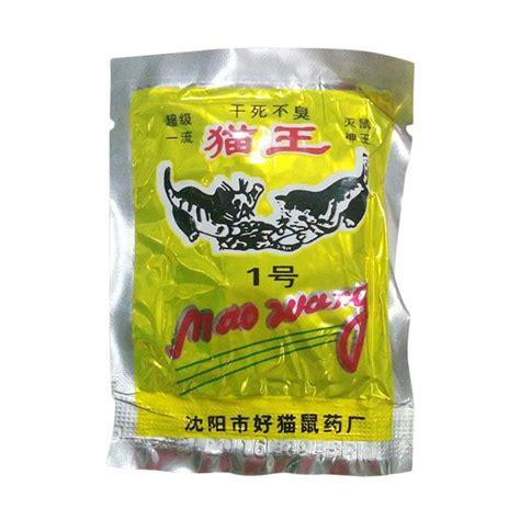Jual Racun Tikus Mao Wang Bandung jual mao wang racun tikus harga kualitas