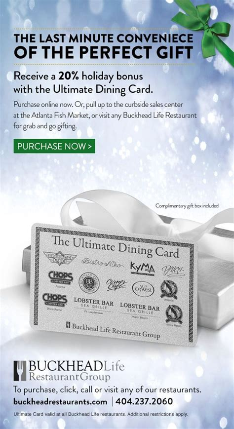 Atlanta Restaurant Gift Cards - 20 best images about ultimate dining card on pinterest last minute restaurant and bbc