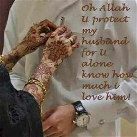 Wedding Anniversary Quotes For Muslim Couples by 10 Islamic Quotes For Husband And Best For Muslim