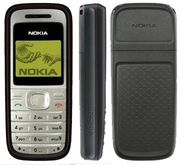 nokia 1200 price in pakistan full specifications & reviews