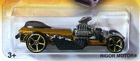 Wheels Fright Cars Rigor Motor rigor motor wheels wiki