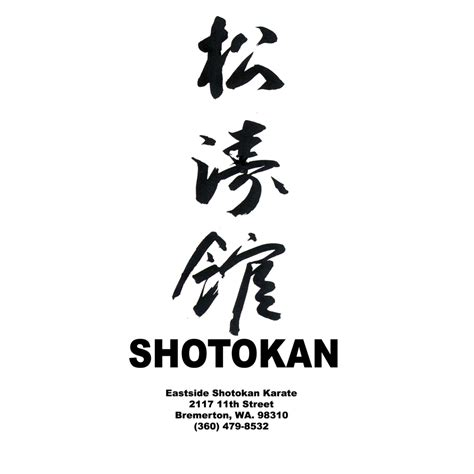 shotokan karate wallpaper wallpapersafari
