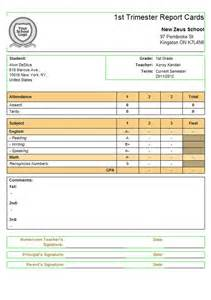 report card templates report card template affordablecarecat
