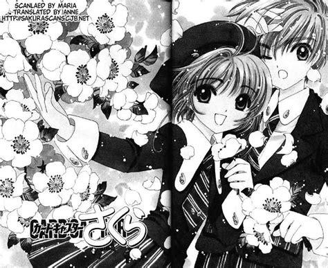 Anime 4 U by Anime 4 U