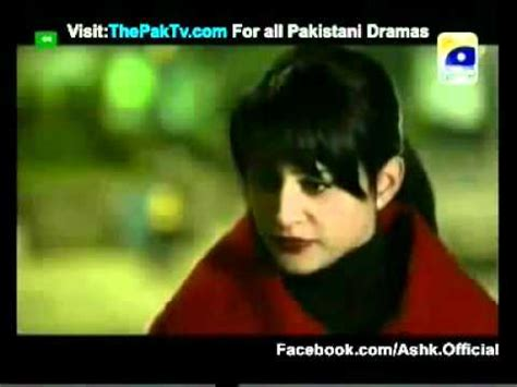 ashk by geo tv episode 1 12 june 2012 3/4 youtube