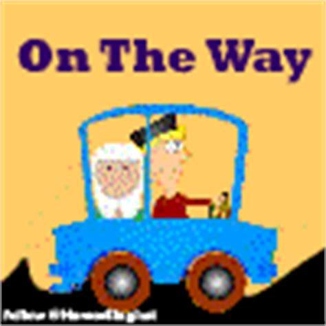 Download Gambar On The Way | download kumpulan animasi untuk dp blackberry messenger