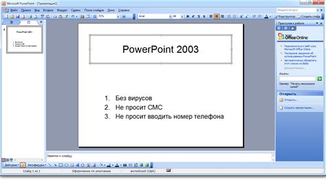 Microsoft Powerpoint 2016 Free Downloads And Reviews Powerpoint 2003 Free