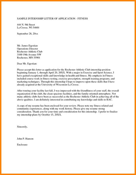 cover letter for internship application 7 internship request cover letter computer invoice