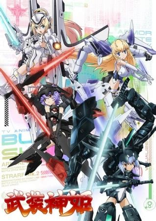 busou shinki (busou shinki: armored war goddess