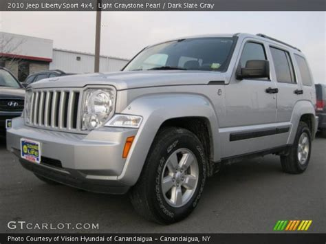 jeep liberty 2010 interior light graystone pearl 2010 jeep liberty sport 4x4